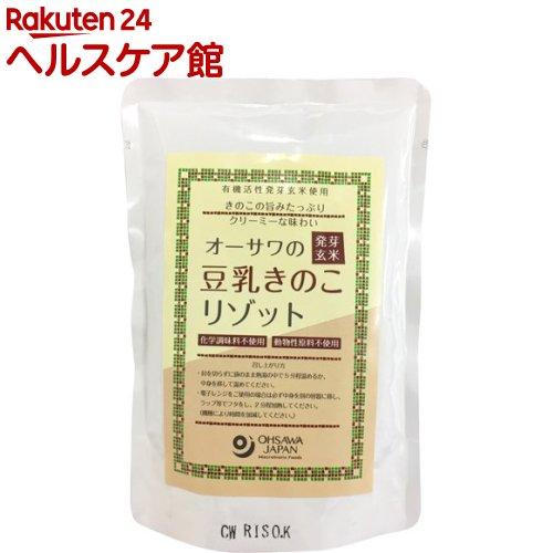 オーサワの発芽玄米豆乳きのこリゾット(180g)【オーサワ】