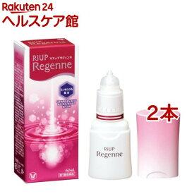【第1類医薬品】大正製薬 リアップリジェンヌ(60ml*2コセット)【リアップ】