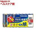 東芝 アルカリ単四形電池 10本パック LR03L10MP(1コ入*2コセット)【more20】【東芝(TOSHIBA)】