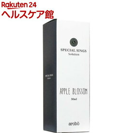 シング スペシャルシングスソリューション CLV-833 アップルブロッサム(30ml)【シング】