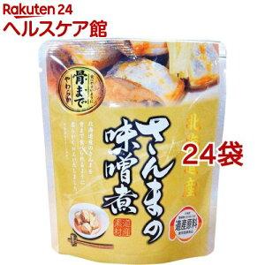北海道産 さんまの味噌煮(95g*24袋セット)【兼由】