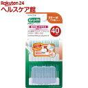 ガム(G・U・M) ソフトピック無香料 SS〜M やや細いタイプ(40本入)【ガム(G・U・M)】
