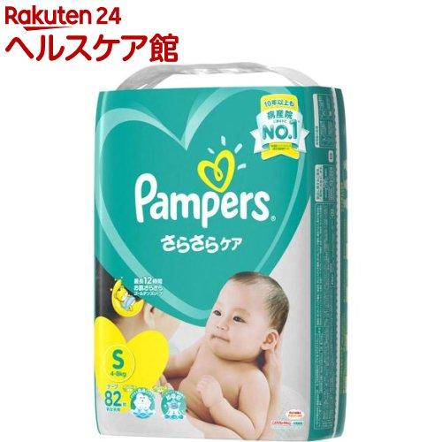 パンパース おむつ さらさらケア テープ スーパージャンボ S(S82枚)【mam_p5】【パンパース】