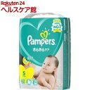 パンパース おむつ さらさらケア テープ スーパージャンボ S(S82枚)【パンパース】