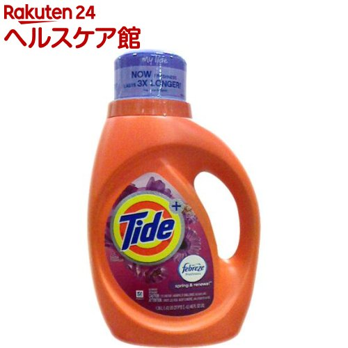 タイド ウィズ ファブリーズ スプリング&リニューアル(1.36L)【タイド(Tide)】