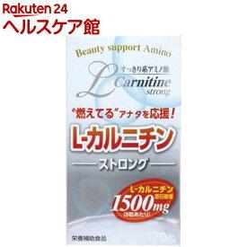 L-カルニチンストロング(170粒)【ウェルネスジャパン】