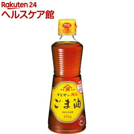 かどや製油 金印 純正ごま油(400g)【かどや】