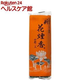 新花煙香 中把(2把入)【日本香堂】