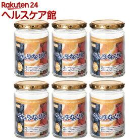 べんりなびん 日本製 専用しおり付 約372ml HW-517-N-JAN(6個入)