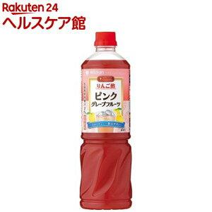 ミツカン ビネグイット りんご酢 ピンクグレープフルーツ 6倍濃縮 業務用(1000ml)【spts1】【slide_b2】【ビネグイット】