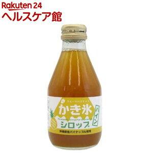 かき氷シロップ パイン(180ml)【フルーツバスケット】