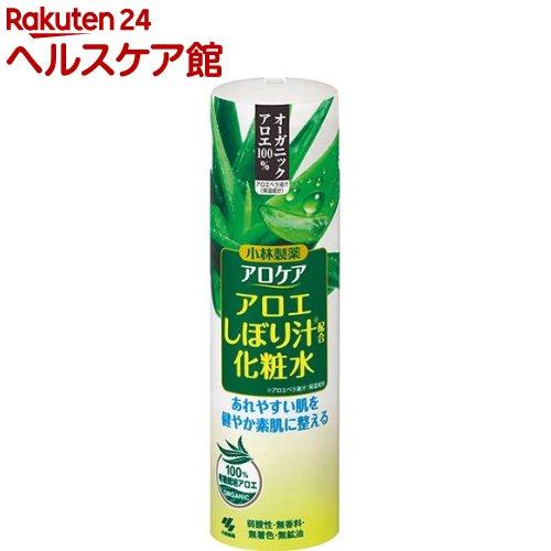 アロケア 化粧水(180mL)【アロケア】