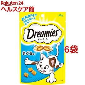 ドリーミーズ まぐろ味(60g*6コセット)【ドリーミーズ】