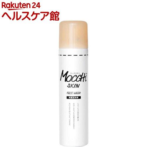 モッチスキン 吸着泡洗顔(150g)【送料無料】