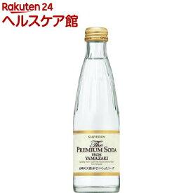 ザ・プレミアムソーダ フロムヤマザキ 炭酸水(240ml*24本)【サントリー】