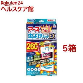 アース 虫よけネットEX 260日用 虫除けプレート(5箱セット)【バポナ】