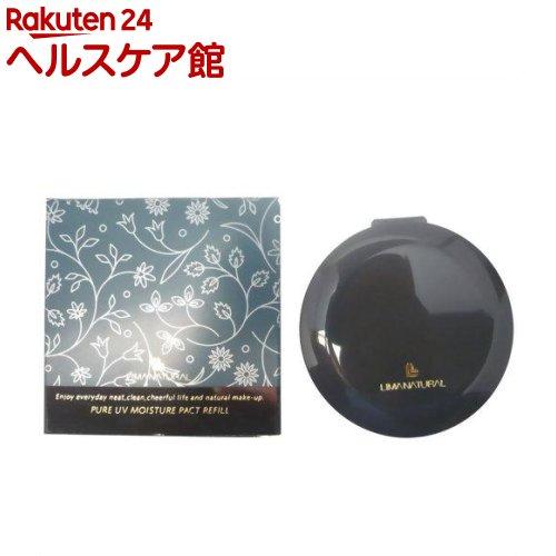 リマナチュラル ピュアUVモイスチャーパクト 詰替用 216 ピンク(16g)【リマナチュラル】