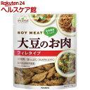 ダイズラボ 大豆のお肉(大豆ミート) フィレ(90g)【more30】【マルコメ ダイズラボ】