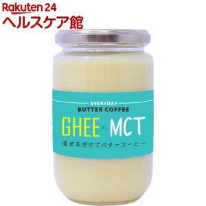エブリディ・バターコーヒー ハーフ&ハーフ(300g)【spts4】