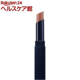 ヒカリミライ イルミネイト リップ BE-02(1個)【ヒカリミライ】