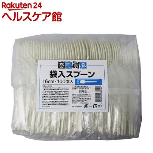 商売繁盛 袋入スプーン(100本入)
