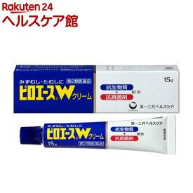 【第2類医薬品】ピロエースW クリーム(15g)【ピロエース】