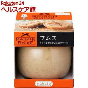 メゾンボワール フムス クミンが香るひよこ豆のペースト(95g)【メゾンボワール】