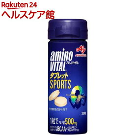 アミノバイタル タブレット(32g(標準32粒入))【アミノバイタル(AMINO VITAL)】