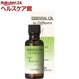 生活の木 芳香浴用エッセンシャルオイル ティートゥリー(30ml)【生活の木】