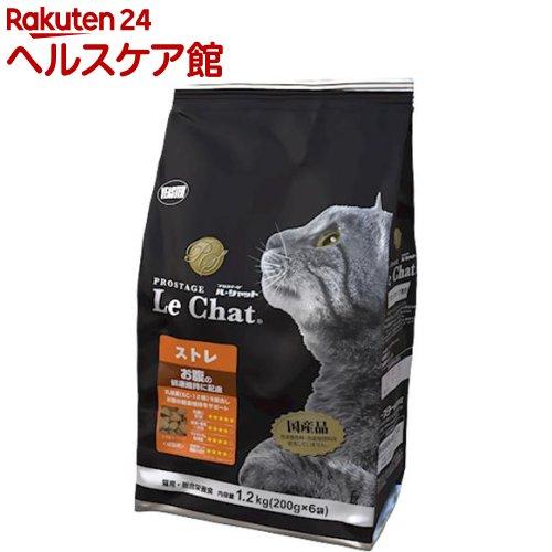 プロステージ ルシャット ストレ(1.2kg)【プロステージ】【送料無料】