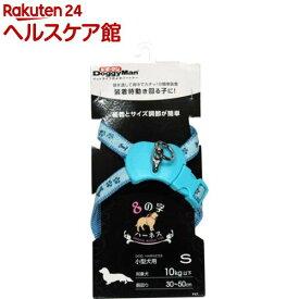 フットボーンハーネス 小型犬用(1コ入)【more20】【ドギーマン(Doggy Man)】