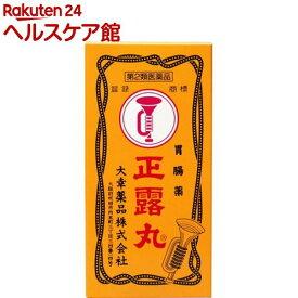 【第2類医薬品】正露丸(200粒入)【正露丸】