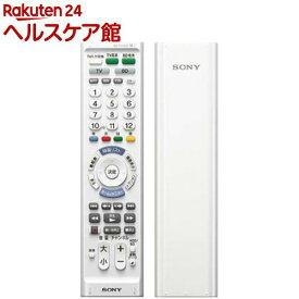 ソニー リモコン RM-PZ130D WW(1台)【SONY(ソニー)】
