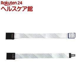 SD-SDエクステンションケーブル SD2EXTC8(1セット)