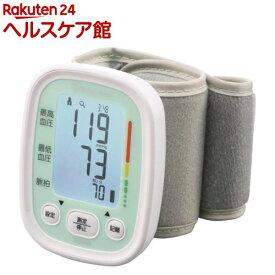 ナビス バイタルナビ 手首式 自動血圧計 NV-1598(1台)【navis(ナビス)】