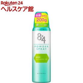 8x4(エイトフォー) パウダースプレー 無香料(200g)【8X4(エイトフォー)】