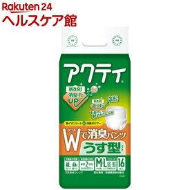 アクティ Wで消臭パンツ うす型タイプ M-L(16枚入)【xk8】【アクティ】