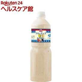 マコーミック 業務用 MCブルーチーズ ドレッシング(950ml)【マコーミック】