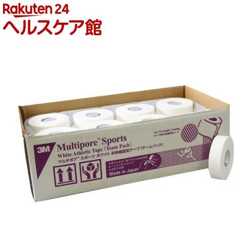 3M テーピング マルチポアスポーツ ホワイト 19mm 2980TP19(32巻)【送料無料】