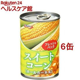 キョクヨー スイートコーン ホール(410g*6コセット)[缶詰]