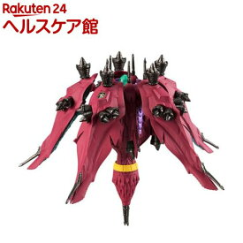 【訳あり】FW GUNDAM CONVERGE EX24 ラフレシア(1コ入)【バンダイ】