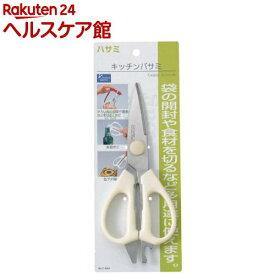 キッチンユースフル キッチンバサミ 鋏 C-4564(1コ入)