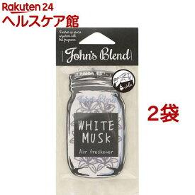 ジョンズブレンド エアーフレッシュナー ホワイトムスク(1枚入*2コセット)【ジョンズブレンド(John's Blend)】