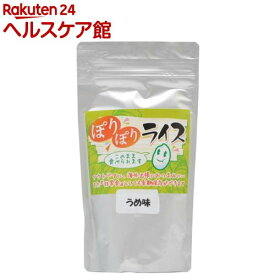 ぽりぽりライス うめ味(100g)【エイソアイ・コーポレーション】