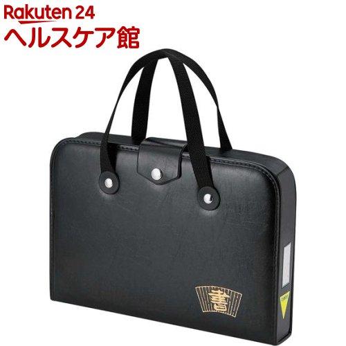 書道セット GA-540S 黒 GA540-12(1セット)