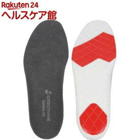 ソルボ ライト ダークグレー 2L(28.0-29.0cm)(1足)【ソルボ スポーツ】