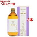 ナカムラ酵素 カイカ(500mL*2コセット)【ナカムラ酵素】