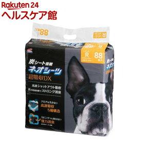 ネオシーツ カーボンDX レギュラー 超厚型&炭シート(88枚入)【ネオ・ルーライフ(NEO Loo LIFE)】