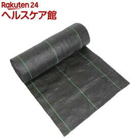 セフティー3 高密度防草シート 玄 0.5MX50M(1枚入)【セフティー3】
