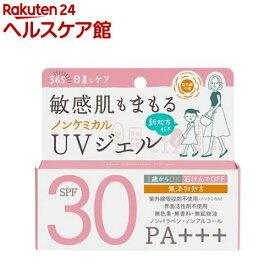 紫外線予報 ノンケミカルUVジェルF(65g)【spts8】【紫外線予報】[日焼け止め キッズ]